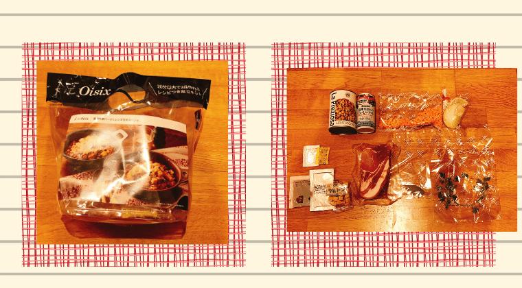 オイシックス厚切りロースとレンズ豆のスープの材料